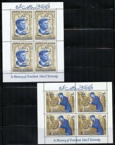 RAS AL KHAIMA  JOHN  F. KENNEDY REVALUED & OVERP'TD SHEET  SET MINT NEVER HINGED