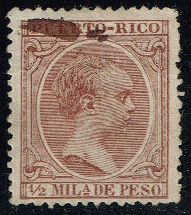 Puerto Rico #77 King Alfonso XIII; Used (0.25)