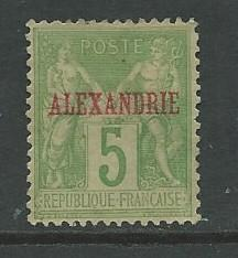 France-Egypt # 5 Offices in Alexandria   (1)  VF Unused