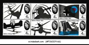 GREAT BRITAIN - 1965 BATTLE OF BRITAIN / AVIATION SG#671-676 6V MNH