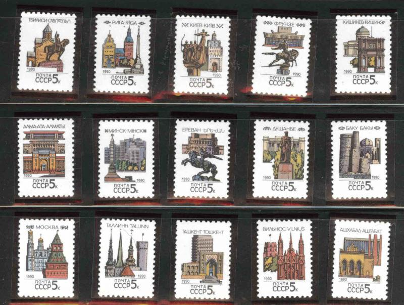 Russia Scott 5854-5858 MNH** 1990 Capitals of the USSR set