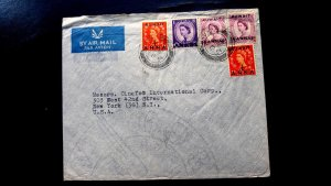 RARE 1954 KUWAIT GB QUEEN ELIZABETH STAMPS USED COVER AIRMAIL LABEL DOUBLE PRINT