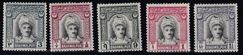 BAHAWALPUR  1948  A G 19 - 23  VALUES 3P - 1 1/2A  MH