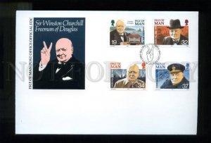 161426 ISLE OF MAN 1990 Winston Churchill FDC cover Freeman