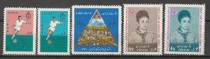 COLLECTION LOT # 5662 IRAN #1475-9 MH 1968 CV+$11
