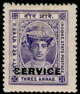 INDIAN STATES - Indore SG S5, 3a violet, M MINT.