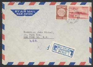 ISRAEL 1955 registered airmail cover Tel Aviv to New York..................81526