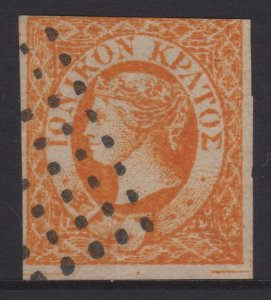 Ionian Islands Sc#1 Used - forgery