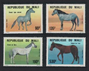 Mali Horses 4v SG#1061-1064