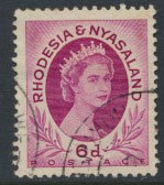 Barbados SG 7 SC# 5a Used Yellowish Green 4 margins please see scans for details