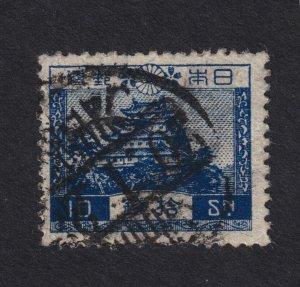 Japan 10 Sn used 1935  Cancel