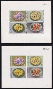 Thailand 1990 Sc 1360a Disserts perf + imp MNH