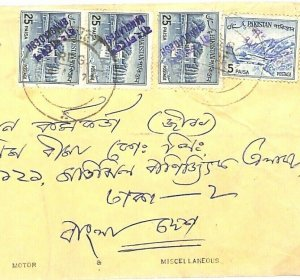 BANGLADESH Cover Hand Struck Overprints on Pakistan *SYLHET* Scarce 1972 B193