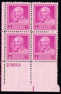 US STAMP #953 3¢ George Washington Carver PL# MNH/OG BLK OF4