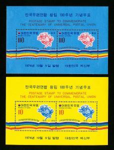 Korea Stamps # 914a+C43A VF OG NH Catalog Value $18.00