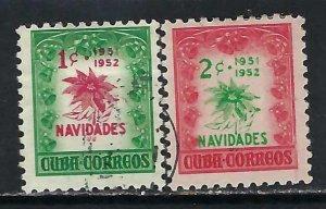 CUBA 469-70 VFU 242A