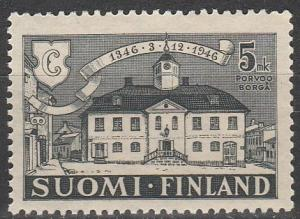 Finland #254 MNH F-VF  (V2327)
