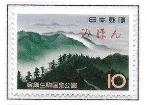 Japan 759 Kongo-Ikoma QNP single MIHON MNH