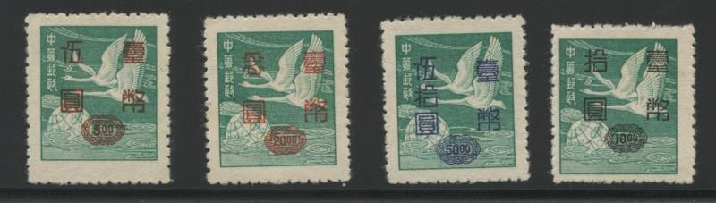 CHINA SECOND  FLYING GEESE   SCOTT#1042/45   MINT LH