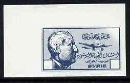 Syria 1945 imperf colour trial proof in grey-blue on thin...