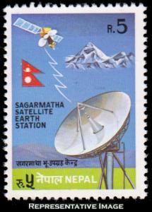 Nepal Scott 403 Mint never hinged.