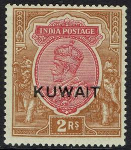 KUWAIT 1923 KGV 2R WMK LARGE STAR