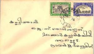 Indian States Travancore 6ca and 10ca Investiture of Sir Bala Rama Varma c193...