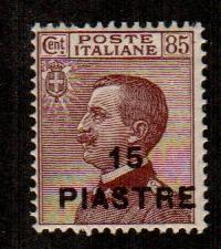 Italy Offices In Turkish Empire #59  Mint  Scott $13.50