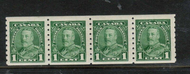 Canada #228ii Mint Fine Narrow 1 Variety In Strip Of Four