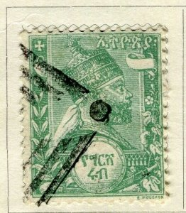 ETHIOPIA; 1894 early classic issue fine used value