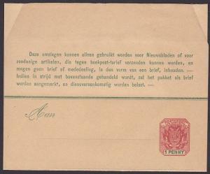 TRANSVAAL 1899 1d newspaper wrapper unused..................................1424
