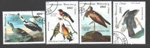 Brazzaville. 1985. 994-97. Odabon, drawings, birds. USED.