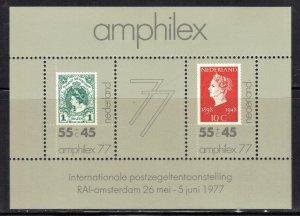 NETHERLANDS SCOTT# B538A SOUVENIER SHEET 1977  SEE SCAN
