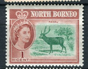 NORTH BORNEO; 1961 early QEII pictorial issue fine Mint hinged 1c. value