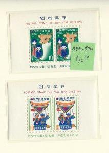 South Korea  840a-841a SS   MNH