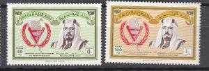 J27244 1981 bahrain set mnh #278-9 the disabled