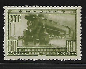 RUSSIA E3 LOCOMOTIVE, TRAIN, EXPRESS MAIL ISSUE 1932