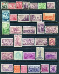 #702 and higher  33 total stamps mint OGNH.. ⭐⭐⭐⭐⭐