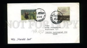 162836 Norge NORWAY 1982 MS Harald Jarl COVER with special