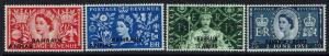 Bahrain SG# 90-93, Mint Lightly Hinged -  Lot 071816