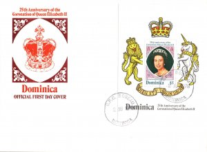 Dominica 573 Souvenir Sheet U/A FDC
