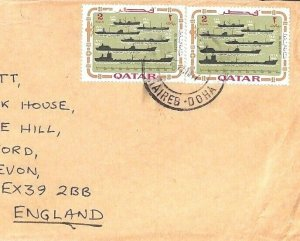Gulf States QATAR Doha Commercial Air Cover LATE USE 1969 HIGH VALUES 1977 CA476
