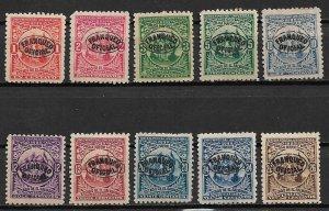 1898 El Salvador O129-O138 mint Official set of 10
