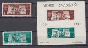 Z3872 1962 free yemen set + s/s mnh #127-8 ovpt,s scn ? read details