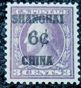 U. S. K3 Mint VFXF SCV$60.00 Centered