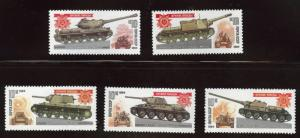 Russia Scott 5217-5221 MH* Tank stamp set from 1984