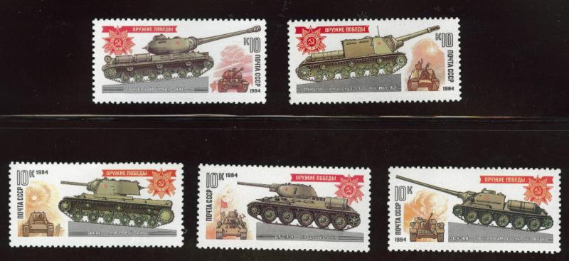 Russia Scott 5217-5221 MNH** Tank stamp set from 1984