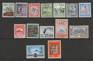 Ceylon a MNH lot from the 1958 set