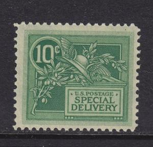 E7 VF original gum mint lightly hinged with nice color cv $ 65 ! see pic !
