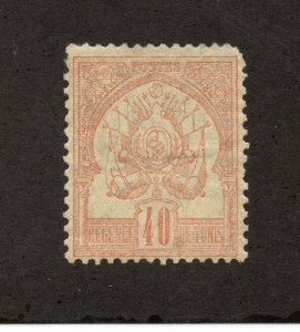 Tunisia - Sc# 6 MH (rem)      /        Lot 0320947